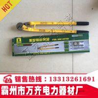 CC-500L电缆剪 铜铝线专用线缆剪