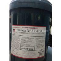 18升加德士EP460号合成工业合成齿轮油、 加德士Pinnacle EP460