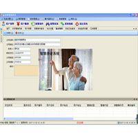 益身伴居家养老系统平台 智慧养老服务中心建设 终端呼叫器 电子保姆