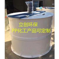 浙江厂家供应PP平底搅拌罐 储罐 平底塑料桶