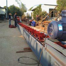 [都用]-福建省矿石粉刮板输送机 化工厂专用刮板输送机