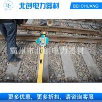DJJ-8 激光接触网检测仪 接触网多功能激光测距仪 铁路专用? 汇能