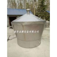 小型玉米酿酒设备 定制各种型号酿酒设备
