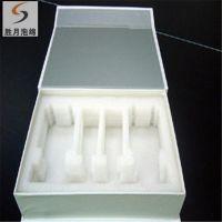 定制EVA异形海绵包装内衬盒 玻璃制品防护泡绵内托