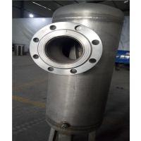富盛空压机除油DN-150汽水分离器、压缩空气管道中的气水分离器、专业生产汽水分离器