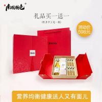 南园国色创意礼盒牡丹花蕊茶牡丹籽油食用油阿胶健康礼品礼盒茶