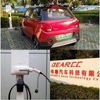 晨风绿能与电咖汽车充电连接器应用