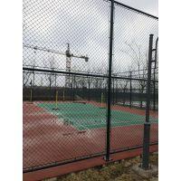运动场围网 操场防护围栏网 体育围网厂家 各种规格供不同地区