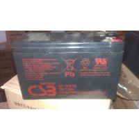 CSB蓄电池GP127.2/12V7.2AH原装正品CSB蓄电池报价/型号APC直流屏专用