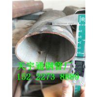 尖椭圆管厂家|镀锌椭圆管生产厂家15222738889