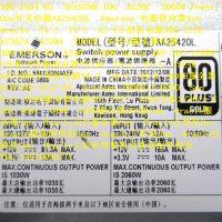 300-2159-05 7060596 AA25420L Emerson电源供应器Sun T4-2