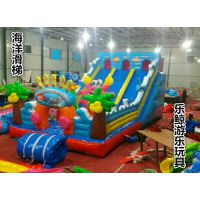 【乐鲸】儿童乐园大型游乐场园充气城堡滑梯厂家直销