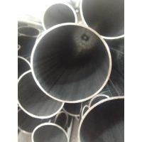 上海TP321不锈钢管 SS321船舶用管 1.4541厚壁不锈钢管价格