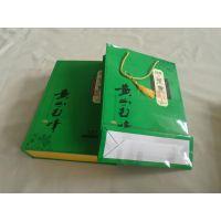 供应纸盒印刷加工厂||供应酒类纸盒厂家||浙江牛皮纸纸盒