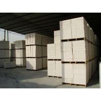梅河口厂家直销ALC加气板,加气砖,加气砌块,可定制装配式板材