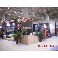 2017连锁加盟暨创业项目(大连)展览会