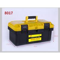 厂家直销 昊泽美术工具箱绘画箱颜料箱储物箱美术用品水粉素描