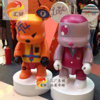 潮熊QEE卡通玻璃钢雕塑熊树脂模型道具户外酒店商场开业定制定制