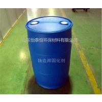 怡泰恒厂家直供铸造用磺酸类固化剂造型用CHS-04固化剂强度高绿色环保