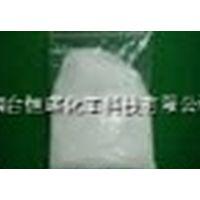 烟台恒诺供应氯丁橡胶硫化交联剂MTT