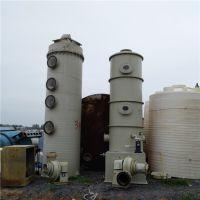 出售二手江苏龙岱环保玻璃钢喷淋净化塔 回收净化塔