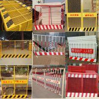 黄黑建筑基坑护栏、临边安全防护栏杆批发、工地定型化围栏
