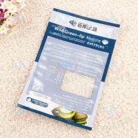 厂家定做塑料包装袋食品包装袋水产海鲜尼龙真空包装袋