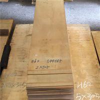 大量现货供应黄铜板h62黄铜板黄铜板规格