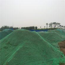 防尘网有什么用 雄安新区工地苫盖网 盖土网用途