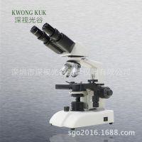 深视光谷 双目生物显微镜 SGO-PH30 教学仪器专用 全国直销