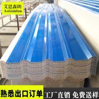 PVC中空瓦厂家 防腐厂房塑料瓦片 波浪瓦耐高温彩钢瓦铁皮瓦