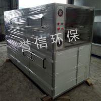 喷烤漆房专用漆雾净化光氧催化组合一体机