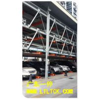 东莞五层升降横移机械车库