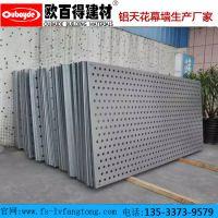 2.0厚铝板冲孔价格 海南铝单板厂家_欧百得