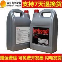 莱宝真空泵油,远升真空设备,惠州莱宝真空泵油