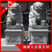 生产定做户外大型石雕狮子,政企学府酒店宾馆门口石狮子摆件
