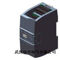 CPU模块6ES7216-2BD23-0XB8 西门子SIMATIC S7-200CN 武汉代理
