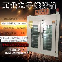 防爆玻璃门工业烘烤箱纺织线热风烘干烤箱
