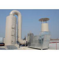 开平市酸雾净化处理工程、废气处理工程、酸雾净化器