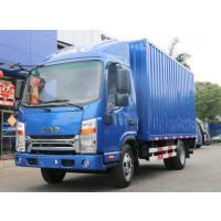 东莞江淮4S店 货车出售 轻卡江淮 7.8米大货车