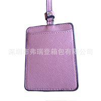 厂家定制高档十字纹PU工作牌套证件套胸卡套胸前工作皮套竖版皮质公交卡套