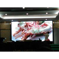 南宁琅东君豪大酒店室内会议室高清P3全彩LED显示屏LED大屏幕案例
