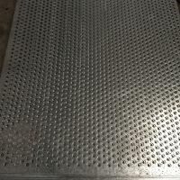 铁皮网 带孔铁皮冲孔网 圆孔网生产厂家【至尚】圆孔