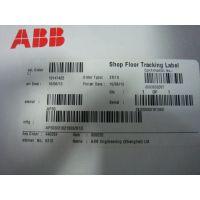 ABB贝利 IIMCP02 OIS 模件@武汉普奥斯