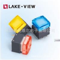 雷克维尔LAKEVIEW PLB LED按键开关