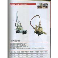 YWW H型钢切割机 型号:QHC-CG1-2库号:M311626