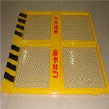 江苏施工电梯防护门|隔离栅|涂塑钢板网护栏|万泰生产厂家