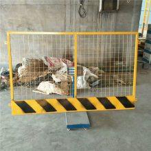 高铁施工防护网 临时可移动围栏 基坑护栏网厂家