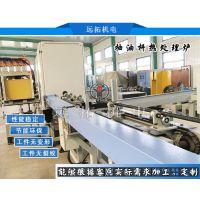 远拓16-32mm智能型抽油杆淬火炉/设备/生产线