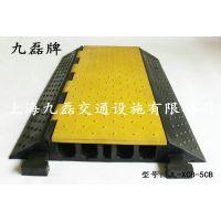 地面橡胶线槽过桥板,九磊牌橡胶线槽过桥板,JL-XCB-5CB五孔橡胶线槽过桥板